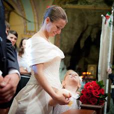 Wedding photographer Marco Goi (goi). Photo of 01.09.2015