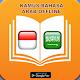 Percakapan kamus bahasa arab indonesia OFFLINE APK