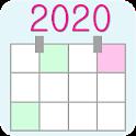 2020년 삼명간지택일력 icon