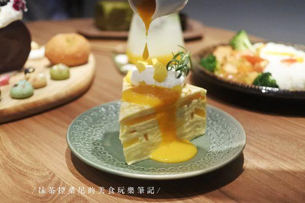 捌拾分咖啡| 來母女共同打造的預約制私宅咖啡廳,享用精緻甜點與日式咖哩