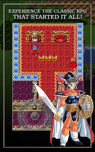 DRAGON QUEST - screenshot