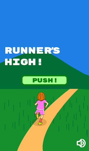RUNNER'S HIGH! screenshot 2