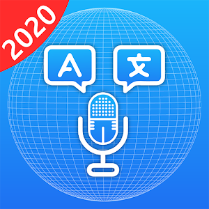 All languages Translate Voice Speak Translator 1.2 by Gateway Tech Apps logo