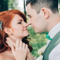 Wedding photographer Nastya Podoprigora (gora). Photo of 16.09.2016