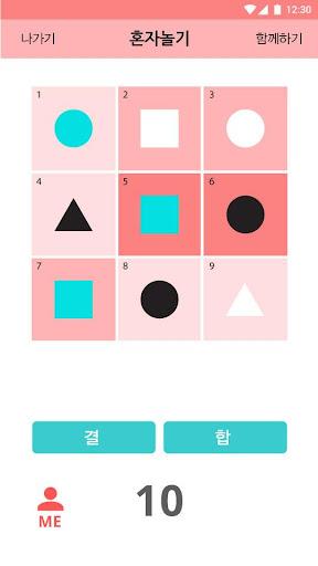결합 게임 - 더지니어스 재미있는 카드 퍼즐