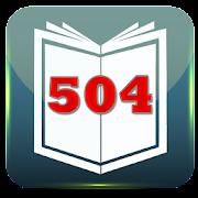 آموزش جامع 504