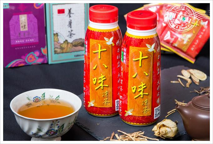 十八味涼茶隨身瓶