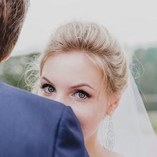 Wedding photographer Mariya Bochkareva (GailyGaP). Photo of 07.09.2016