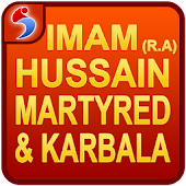 Imam Hussain Martyred and Karbala