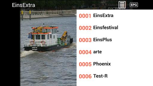 Zinwell SAT>IP (Demo)  screenshots 6