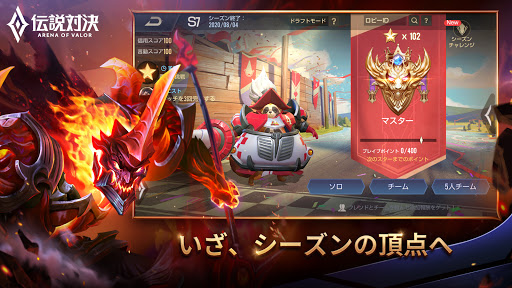 u4f1du8aacu5bfeu6c7a -Arena of Valor- 1.35.1.12 Screenshots 8