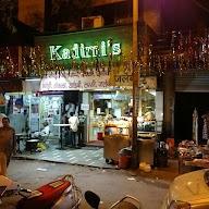 Kadimi's Sweets photo 8