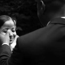 Wedding photographer Kristin Reimer (reimer). Photo of 23.01.2014