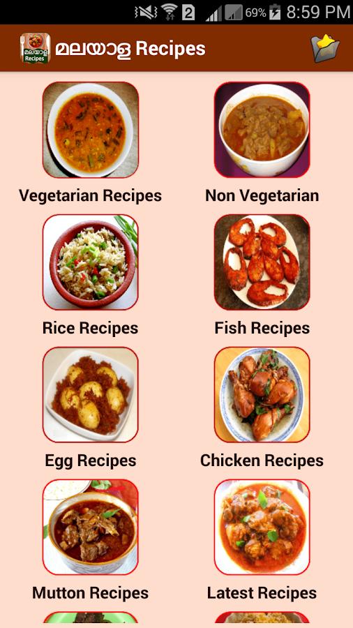 Malayalam recipes android apps on google play malayalam recipes screenshot forumfinder Gallery