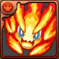 焔の霊魂・ウィルオーウィスプ
