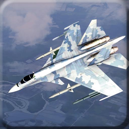 Air Force Surgical Strike War