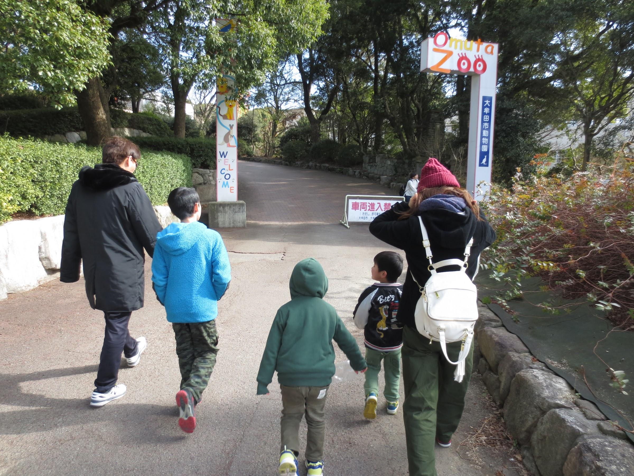 大牟田市動物園1