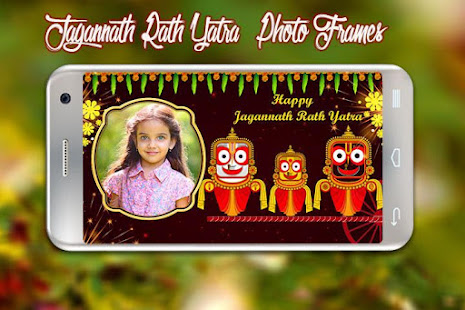 Download Jagannath Ratha Yatra Photo Frames For PC Windows and Mac apk screenshot 13