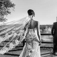 Wedding photographer Marcos Marcondes (marcondesfotogr). Photo of 07.07.2017