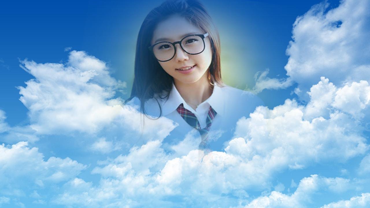 clouds photo frame screenshot