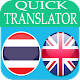 Download Thai English Translator For PC Windows and Mac