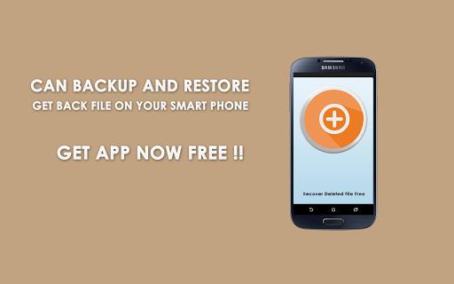 玩免費工具APP|下載Recover Deleted File Free app不用錢|硬是要APP