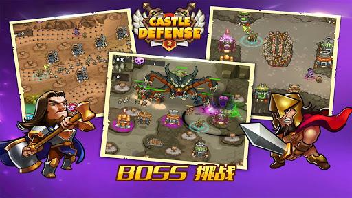 城堡突袭2: 蛛魔的入侵
