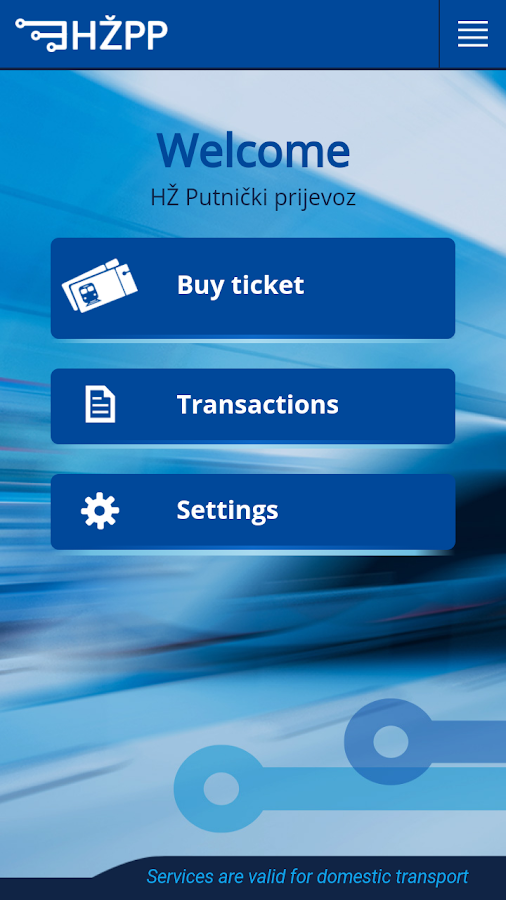 HZPP tickets- screenshot