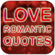 Deep Love Quotes & Messages - Romantic Quotes Download for PC Windows 10/8/7