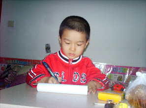 Photo: old photos from emakingir: baby son warrenzh in homeworking.