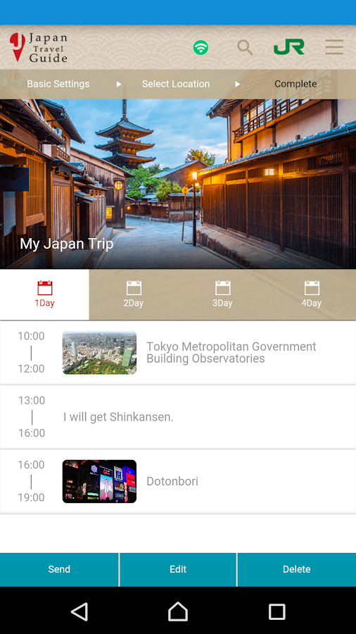 Japan Travel Guide for tourist- screenshot