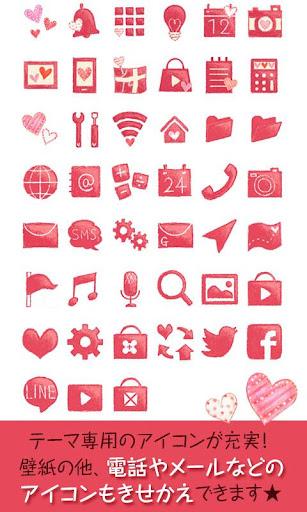 玩個人化App|かわいい壁紙・アイコン-ハートコレクション-無料きせかえ免費|APP試玩
