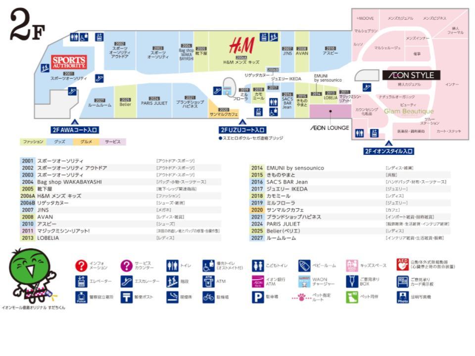 A168.【徳島】2Fフロアガイド170425版.jpg