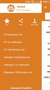 VAHAN - AP & Telangana RTO Info | 1000 Number list - náhled
