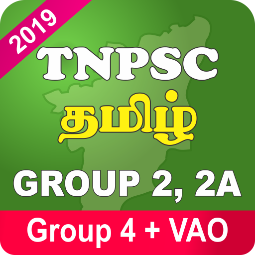 TNPSC Group 2 Group 2A CCSE 4 2019 Exam Materials - Apps on