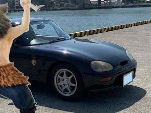 カプチーノ EA11Rのカスタム事例画像 ジオパークさんの2021年09月25日20:15の投稿