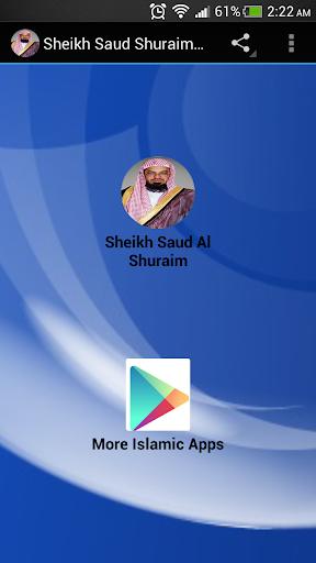 Sheikh Saud Shuraim MP3
