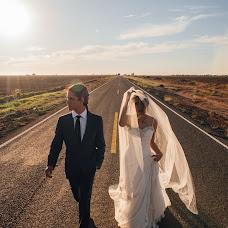 Wedding photographer Hector León (hectorleonfotog). Photo of 10.11.2016