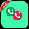 تشغيل رقمين واتس في هاتف واحد apk