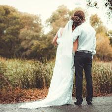Wedding photographer Sergey Ponomarenko (SergeiP). Photo of 23.03.2016