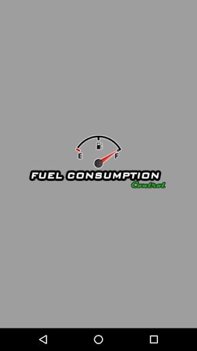 Fuel Consumption Control 1.0 screenshots 1