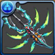 ノルザの魔魚杖・メズレイ