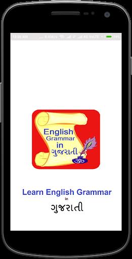 Download English Grammar In Gujarati Google Play softwares
