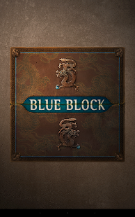 Blue Block Free (Unblock game)- screenshot thumbnail