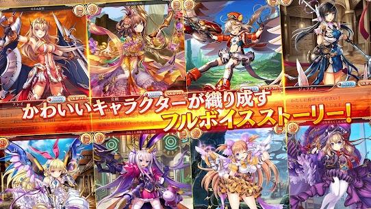 神姫PROJECT A 2