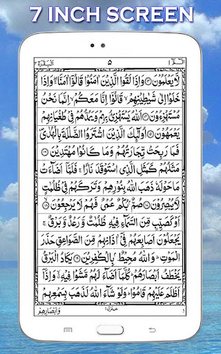 HOLY QURAN (Read Free) 1.5.6 screenshots 19
