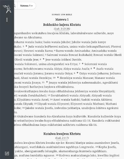 Libhayibheli LeliNgcwele - Bible in Siswati 1.1.007 screenshots 4