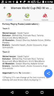All Dream 11 Predictions Pro(Dream11, Halaplay)- screenshot thumbnail