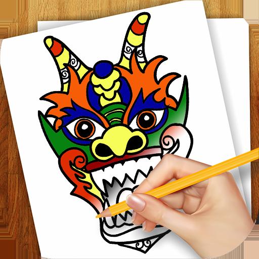娱乐のマスクのデザインを描画することを学びます LOGO-記事Game