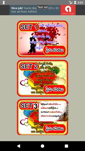 10000+ Heart Touching Quotes In Telugu 1.0 screenshots 1